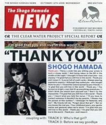 銀座Bar ZEPマスターの独り言-THANK YOU(Shogo)