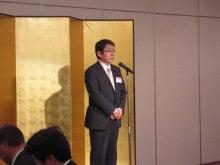徳島県中小企業青年中央会オフィシャルブログ