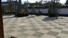 京都伏見の老舗造り酒屋三男坊「ボン」のブログ