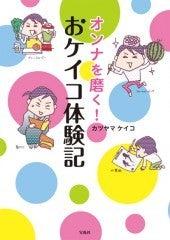アイシングクッキーをもっと可愛く♪世田谷クッキー教室 Sunbaked Sweets