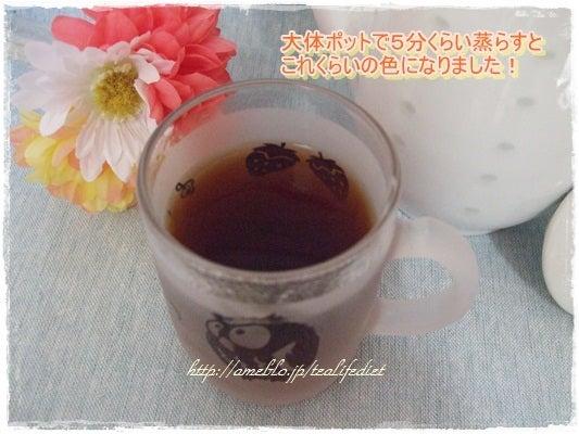 ダイエットプーアール茶 紗栄子が飲んでる痩せるお茶!-ダイエットプーアール茶カップ
