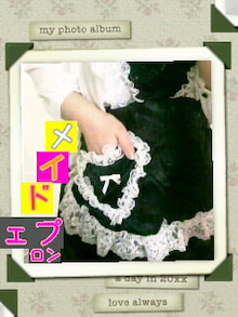 公式:黒澤ひかりのキラキラ日記~Magic kiss Lovers only~-TS3Y192900010001000100010001.jpg