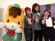 $ダイアモンド☆ユカイオフィシャルブログ「ユカイなサムシング」powered by アメブロ