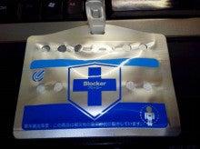 $会津高原たかつえ|TAKATSUEスタッフブログ☆Takatsue's Back door-空間除菌 ブロッカー(表)