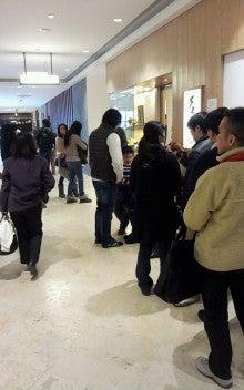 masa 上海Lifelog-1359263505195.jpg