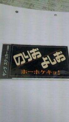 海水番長☆日記-130129_102852.jpg