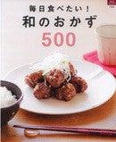 グラフ/500