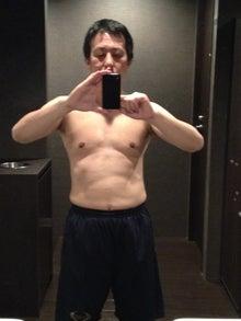 $ライザップで2ヶ月で15キロやせた!ダイエット成功体験記-ライザップ12回目