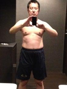 $ライザップで2ヶ月で15キロやせた!ダイエット成功体験記-ライザップ4回目