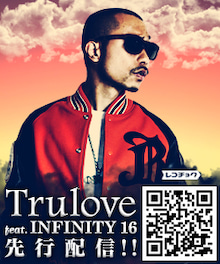 Trulove feat.INFINITY 16