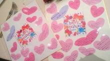 松本志のぶオフィシャルブログ「Heart Warming・・・」Powered by Ameba-DCIM6112.jpg