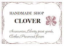 CLOVERのブログ-banner
