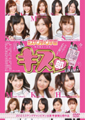 岡咲翔子オフィシャルブログ Powered by Ameba-ミスヤンチャン学園・飯田橋女子高校