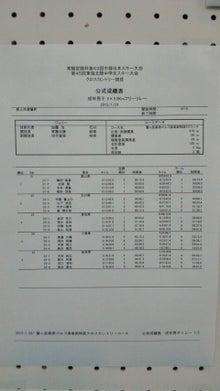 名無しさん日記-2013012914020000.jpg