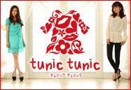 tunictunic(チュニックチュニック)