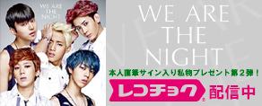 $MYNAME() Official Blog Powered by Ameba