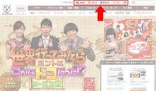 占い師 富士川碧砂オフィシャルブログ「Fortune Voice」Powered by Ameba-世界行ってみたら、ホントはこんなトコだった