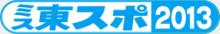 $軽辺るかオフィシャルブログ「ハートでもいいじゃん?」Powered by Amenba