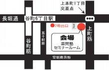 OCC(マナピーの広場)