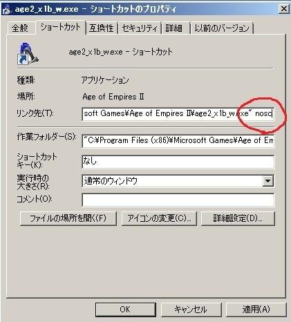 強制 終了 ショートカット アプリの強制終了に!タスクマネージャーを一発で開くキーボードショ...