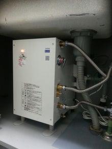 換気扇・レンジフードの専門店 街の設備屋24のブログ-小型電気温水器交換工事