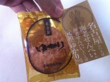 SHOオフィシャルブログPowered by Ameba-__.JPG