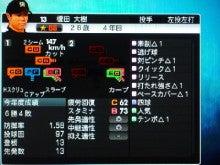 阪神ファンHIRO22の野球ブログ