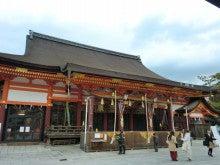 赤と黒-八坂神社
