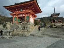 赤と黒-清水寺①