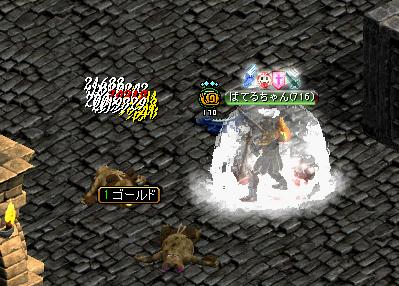 RELI姫のおてんば日記-限界突破