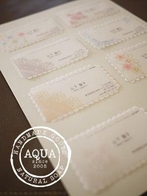 AQUAのくらし++ベトナムから日本へ++