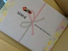 $杵渕勝義オフィシャルブログ 「キネブロ」