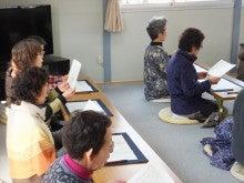 浄土宗災害復興福島事務所のブログ-20130130上荒川②写経会