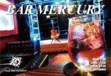 club MERCURY blog 〝Planet of Entertainment〟-BAR MERCURY