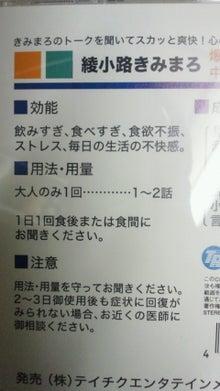 浜田伊織-NEC_3139.jpg