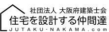 松下建築設計 一級建築士事務所/blog-2013_jutaku_nakama_com(logo