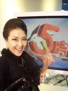 岡本夏生オフィシャルブログ「人生ガチンコすぎるわよ!」Powered by Ameba-130129_164555.jpg