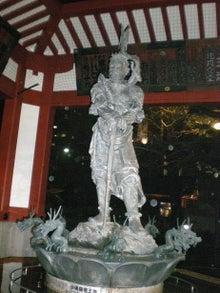 夫婦世界旅行-妻編-沙竭羅竜王像(さからりゅうおうぞう)