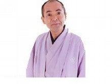 桂米紫のブログ-3zou.jpg