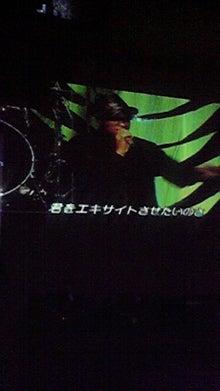 侍BALLERS OFFICIAL BLOG-2013013023350000.jpg
