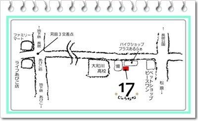 $雑貨・ハンドメイドのお店 17(じゅうなな)~大阪あびこ~