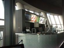 ちょっとそこまで-sky cafe1