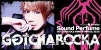 GOTCHAROCKA 真悟 オフィシャルブログ 「SOUND PERFUME」 Powered by Ameba