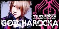 GOTCHAROCKA 樹威 オフィシャルブログ 「TSUZUROCKA」 Powered by Ameba