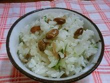 野菜ソムリエ chikaママのブログ