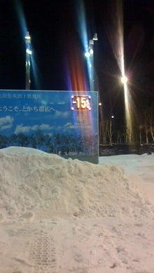 Team Yatagawa 日記-2013012819550000.jpg