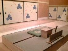 桂米紫のブログ-06-10-27_17-20.jpg