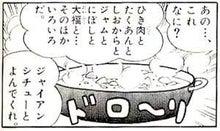 マサオちゃんのお気楽日記