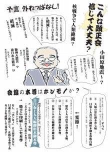 kensyo.hasyaku.1.jpg
