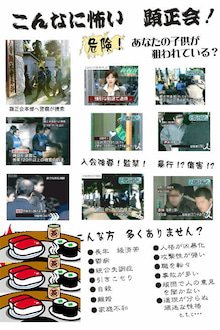 kensyo.hasyaku.2.jpg